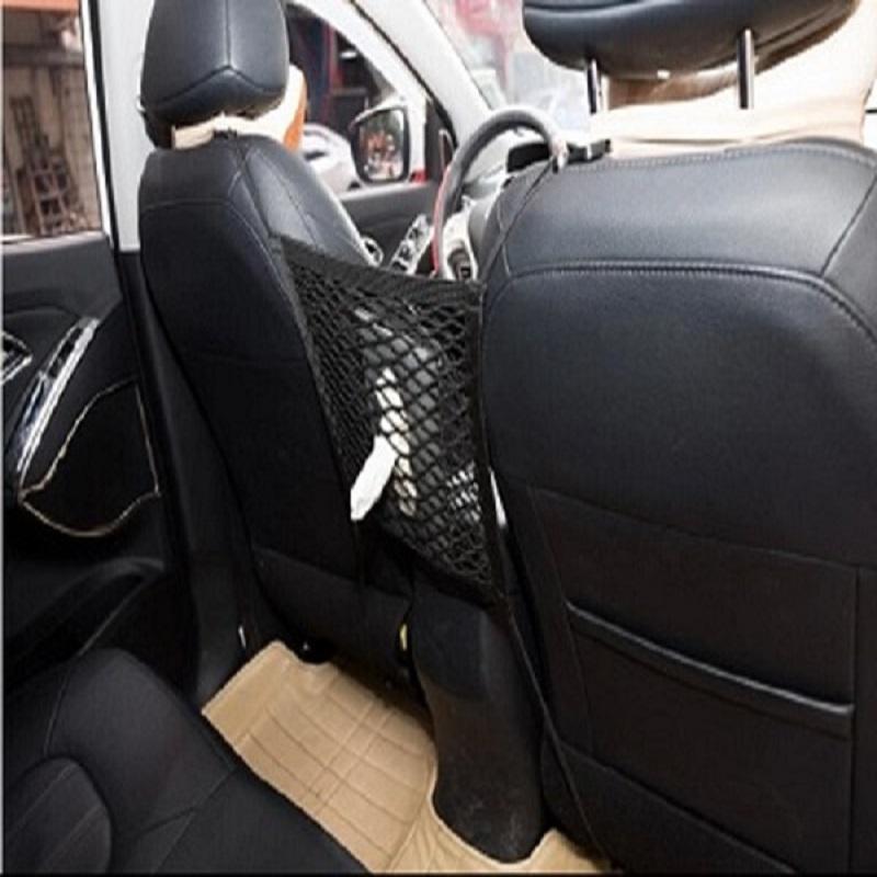 ATS-0494_3025cm_Car_Organizer_Seat_Back_Storage_Elastic_Car_Mesh_Net_Bag_(2)1.jpg
