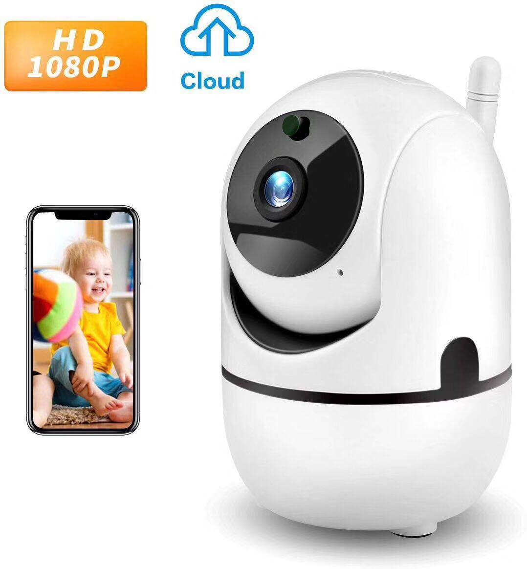 WIF IP WIRLESS 3D TRACKING MINI CAMERA Y4C-ZA 2MP HD 1080P