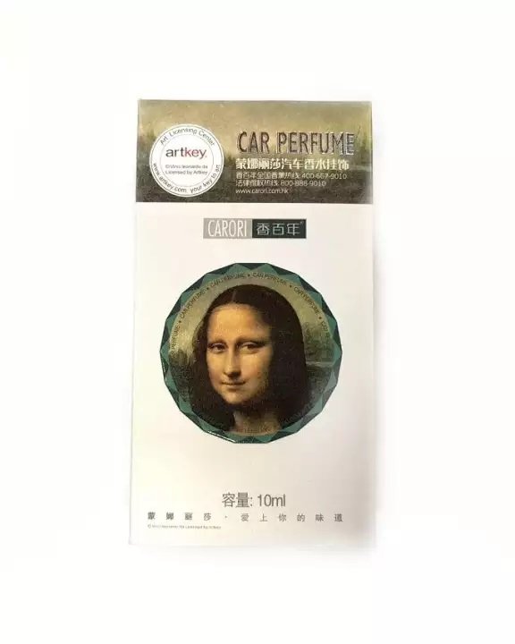 Mona lisa Hanging Bottle Car Perfume Z-125 – 10ml