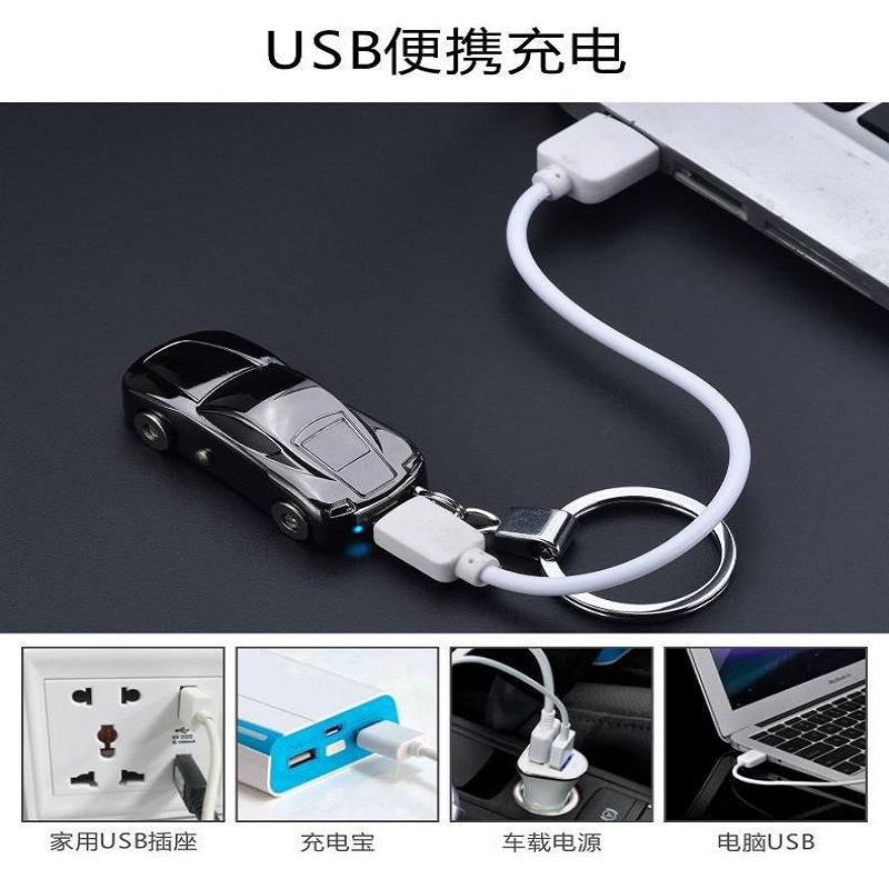 Sports Car Style Rechargeable Cigarette Lighter with Flashlight