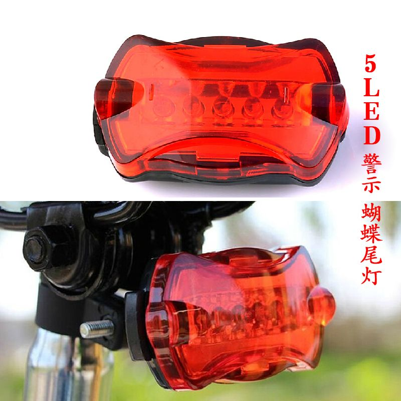 CKL-0001_5_LED_Rear_Tail_Bicycle_Back_Light_a.jpg