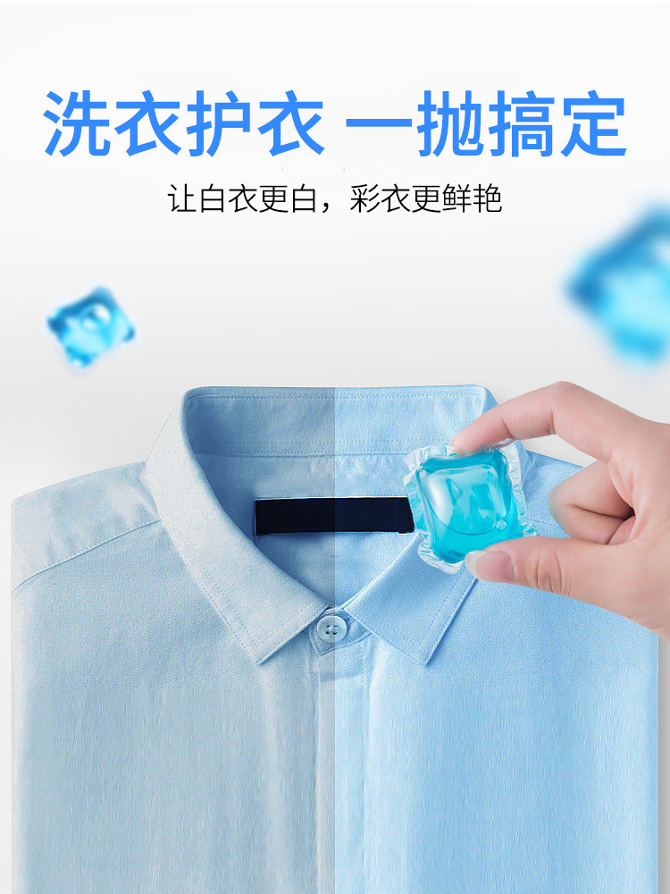 10 Pcs Antibacterial Gel Laundry Beads