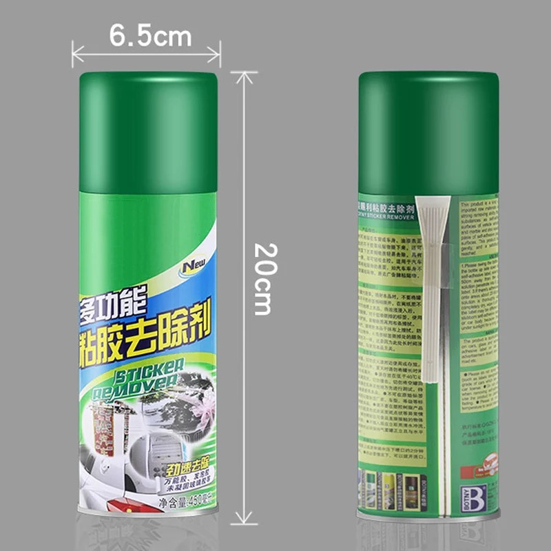 Adhesive Sticker Remover Spray